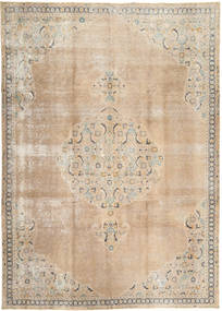 Colored Vintage Rug 229X319 Authentic  Modern Handknotted Light Brown (Wool, Persia/Iran)