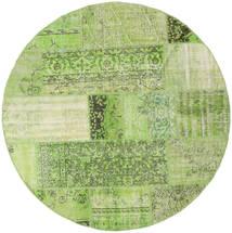 Patchwork szőnyeg BHKZS88