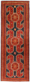 Ardebil carpet AHW28