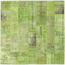 Patchwork Rug 253X254 Authentic  Modern Handknotted Square Light Green/Olive Green Large (Wool, Turkey)