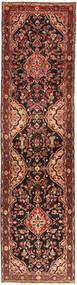 Hamadan carpet AHW132
