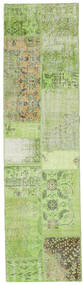 Tapis Patchwork BHKZS13
