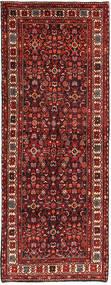 Hamadan carpet AHW122