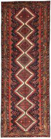 Hamadan Teppich AHW152