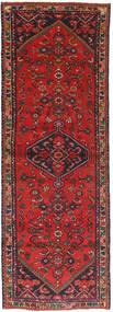 Hamadan carpet AHW140