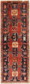 アルデビル 絨毯 AHW34