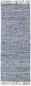 Koberec Wilma - Modrá mix CVD19018