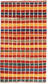 Gabbeh Persia Rug 111X202 Authentic  Modern Handknotted Rust Red/Orange (Wool, Persia/Iran)