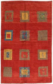 Gabbeh Persia carpet AXVZZX1979