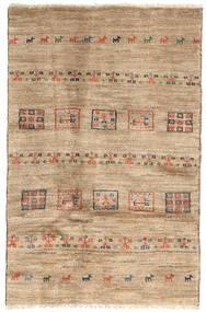 Gabbeh Perzisch tapijt AXVZZX952
