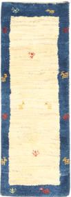ギャッベ ペルシャ 絨毯 AXVZZX1333