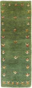 Gabbeh Persia carpet AXVZZX1343