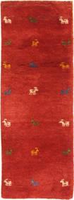 Gabbeh Persia carpet AXVZZX1340