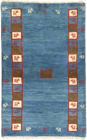 Gabbeh Persia carpet AXVZZX1303