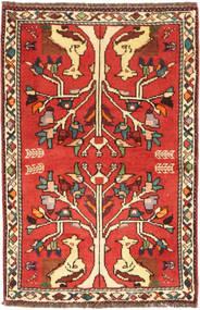 Shiraz teppe AXVZX4027