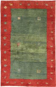 Koberec Gabbeh Perské AXVZZX1906