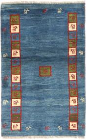 Gabbeh Persia carpet AXVZZX1259