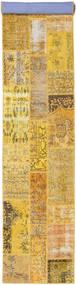 Patchwork tapijt BHKZR707