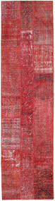 パッチワーク 絨毯 BHKZR671