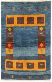Gabbeh Persia carpet AXVZZX1255