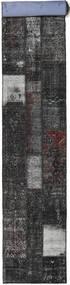 Patchwork carpet BHKZR265