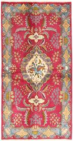 Kashmar tapijt AXVZZX2315