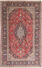 Keshan Matto 205X340 Itämainen Käsinsolmittu Vaaleanpunainen/Tummansininen (Villa, Persia/Iran)
