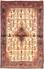 Hamadan carpet AXVZZX2153