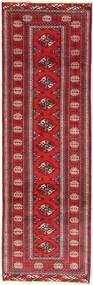 Turkaman Teppich AXVZZX3162