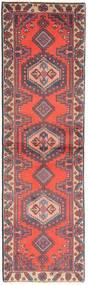 Wiss carpet AXVZZX3182