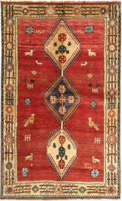 Ghashghai tapijt AXVZZX2125