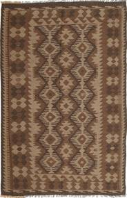 Kilim Maimane Rug 191X288 Authentic  Oriental Handwoven Brown/Dark Brown (Wool, Afghanistan)