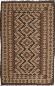 Kilim Maimane Rug 195X297 Authentic  Oriental Handwoven Brown/Light Brown/Dark Brown (Wool, Afghanistan)