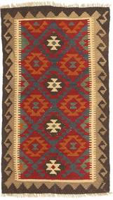 Kelim Maimane tapijt AXVZX778