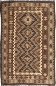Kilim Maimane Rug 195X296 Authentic  Oriental Handwoven Brown/Light Brown (Wool, Afghanistan)