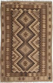 Kelim Maimane Matta 188X291 Äkta Orientalisk Handvävd Brun/Ljusbrun (Ull, Afghanistan)