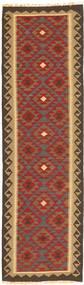 Kelim Afghan Old style tapijt AXVZL3734