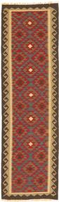 Tapis Kilim Afghan Old style AXVZL3734