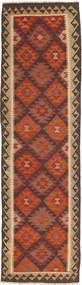 Kelim Afghan Old style matta AXVZZX2403