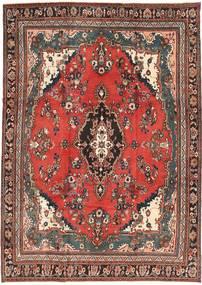 Hamadan Patina Rug 238X330 Authentic  Oriental Handknotted Light Brown/Dark Brown (Wool, Persia/Iran)