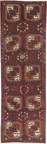 Beluch Patina tapijt AXVZZX2896