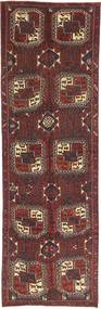 Belouch Patina Alfombra 115X390 Oriental Hecha A Mano Rojo Oscuro/Marrón Oscuro (Lana, Persia/Irán)