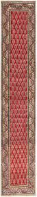 Tabriz Patina tapijt AXVZZX2902
