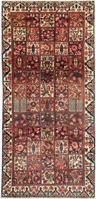 Bakhtiar tapijt AXVZZX100