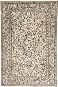 Kashan Patina szőnyeg AXVZZX2250