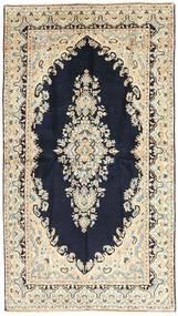 Kerman tapijt AXVZZX2560