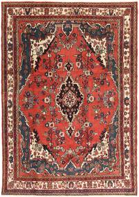 Hamadan Patina Rug 207X297 Authentic  Oriental Handknotted Brown/Dark Red (Wool, Persia/Iran)