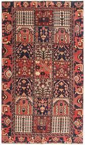 Alfombra Bakhtiar Patina AXVZZX2952