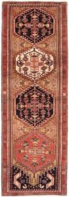 Ardebil Patina tapijt AXVZZX2959