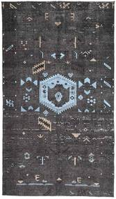 Colored Vintage Rug 155X270 Authentic  Modern Handknotted Purple/Dark Grey (Wool, Persia/Iran)